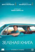 Кино афиша в ауре новосибирск расписание фестиваль китайского кино билеты